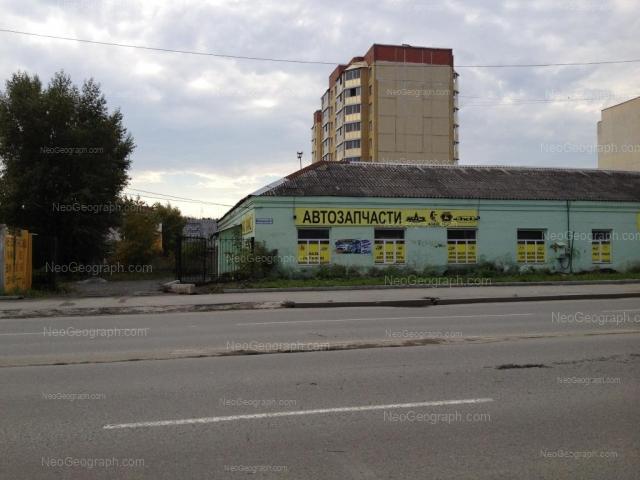 Address(es) on photo: Manevrovaya street, 31а, Yekaterinburg