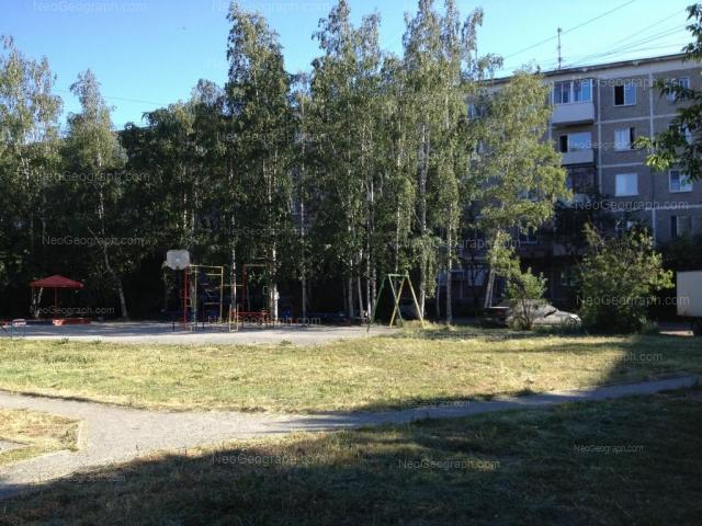 Address(es) on photo: Akademika Bardina street, 17, Yekaterinburg