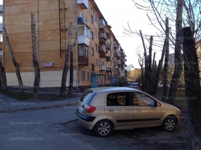 Адрес(а) на фотографии: улица Пальмиро Тольятти, 9, Екатеринбург