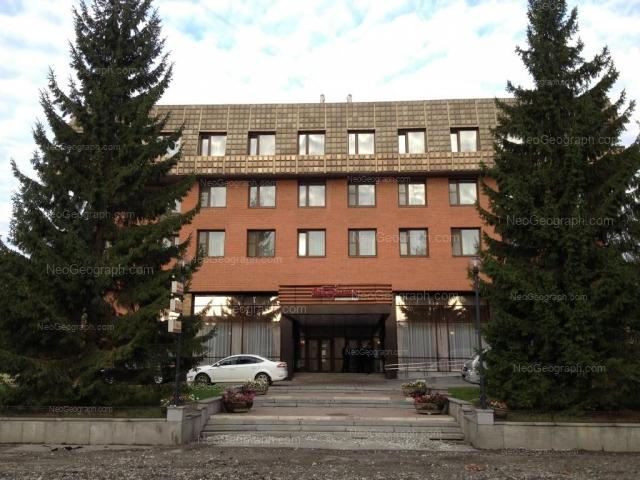 Адрес(а) на фотографии: улица Софьи Ковалевской, 17, Екатеринбург