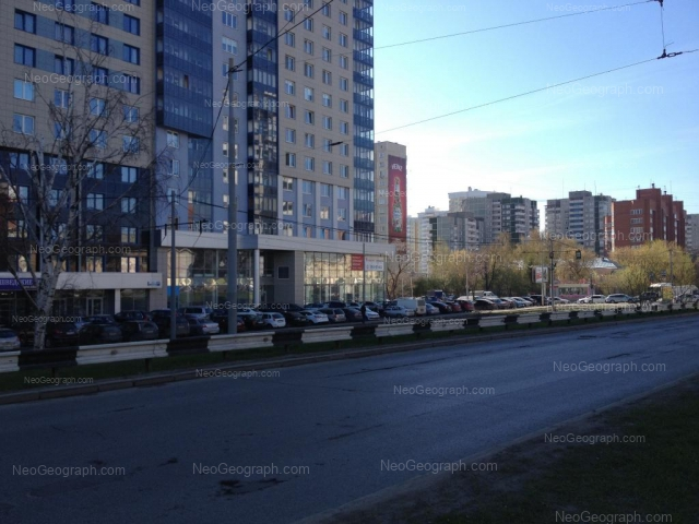 Address(es) on photo: Kuibisheva street, 2, Yekaterinburg