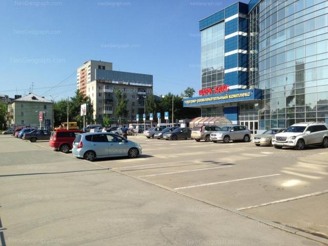 Адрес(а) на фотографии: улица Сулимова, 50, 59, Екатеринбург