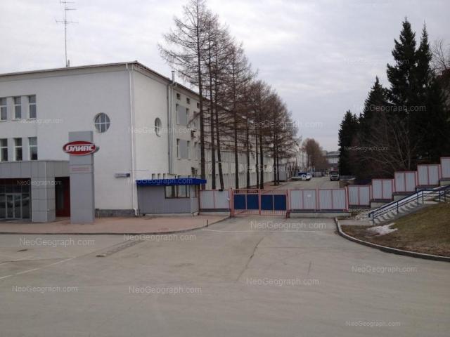 Адрес(а) на фотографии: Студенческая улица, 1, Екатеринбург