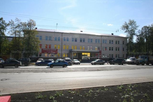Address(es) on photo: Frontovikh Brigad street, 18А, Yekaterinburg