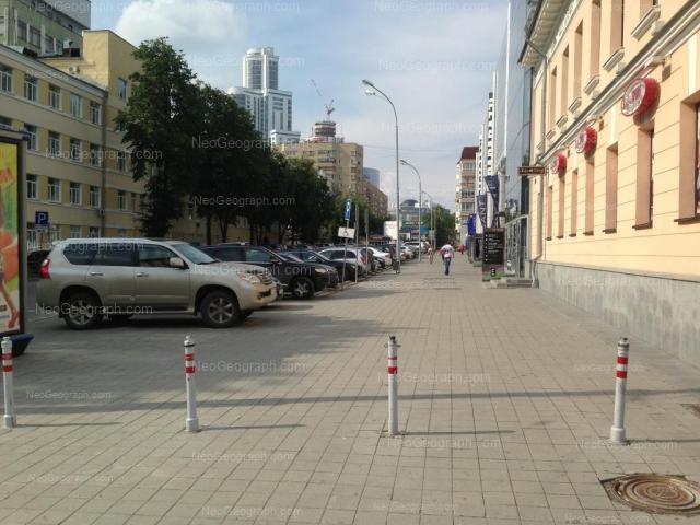 Адрес(а) на фотографии: улица Вайнера, 6, Екатеринбург