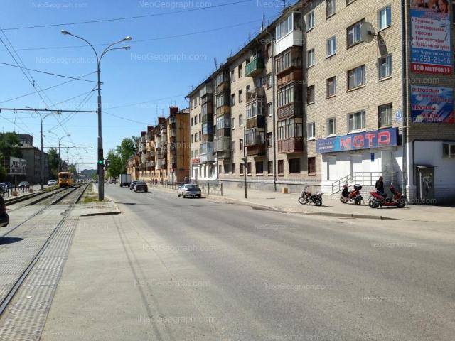Адрес(а) на фотографии: Донбасская улица, 23, 25, 26, 28, Екатеринбург