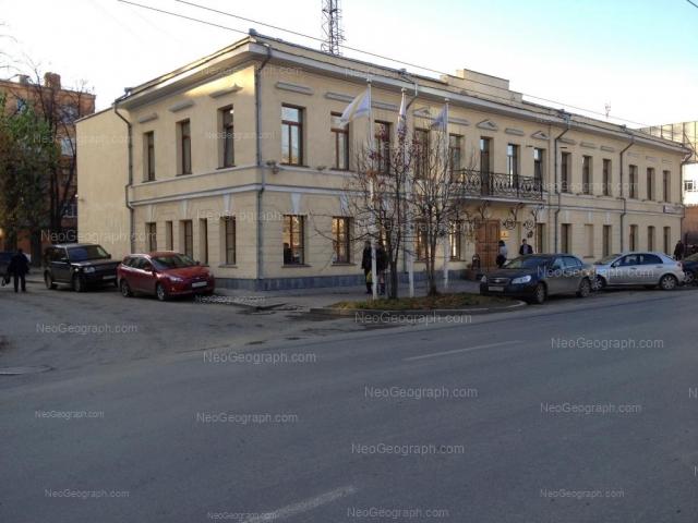Адрес(а) на фотографии: улица Чапаева, 14/3, 14/5, Екатеринбург