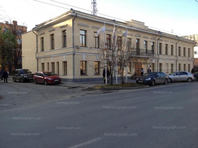 Address(es) on photo: Chapaeva street, 14/3, 14/5, Yekaterinburg