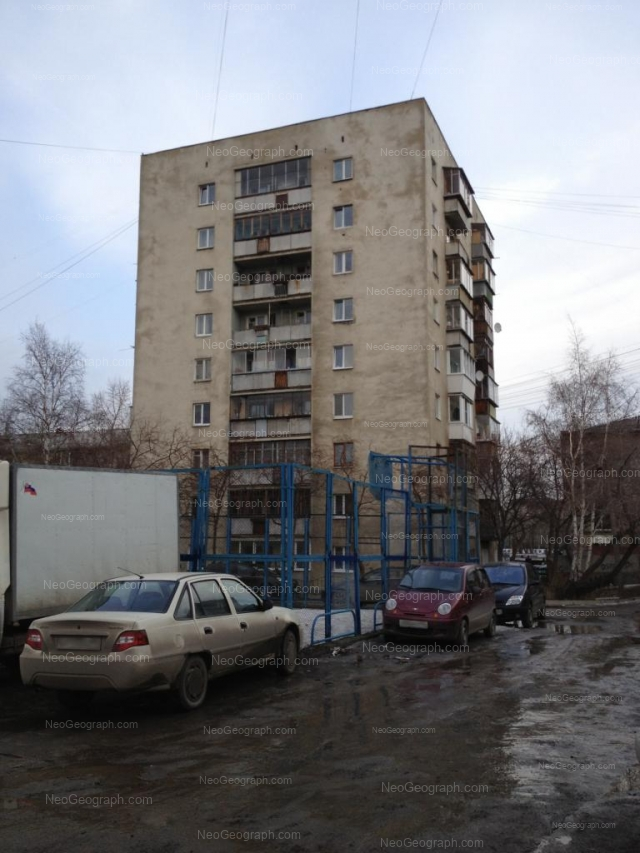 Address(es) on photo: Kuibisheva street, 76А, Yekaterinburg