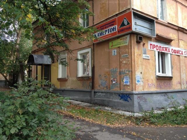 Address(es) on photo: Otdelniy lane, 2, 4, Yekaterinburg