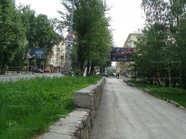 Адрес(а) на фотографии: улица Декабристов, 5, 6, Екатеринбург