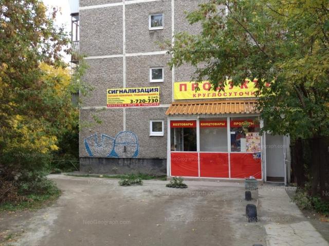 Адрес(а) на фотографии: улица Чапаева, 80 к2, Екатеринбург
