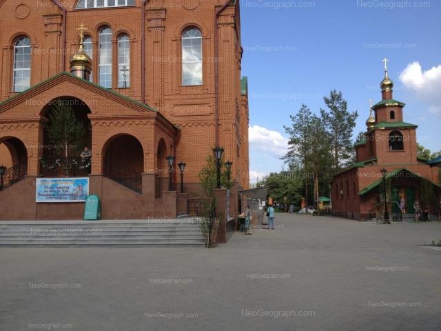 Address(es) on photo: Yasnaya street, 3, 3/1, Yekaterinburg