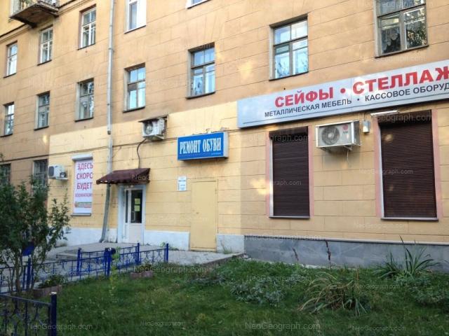 Адрес(а) на фотографии: Красный переулок, 4, Екатеринбург