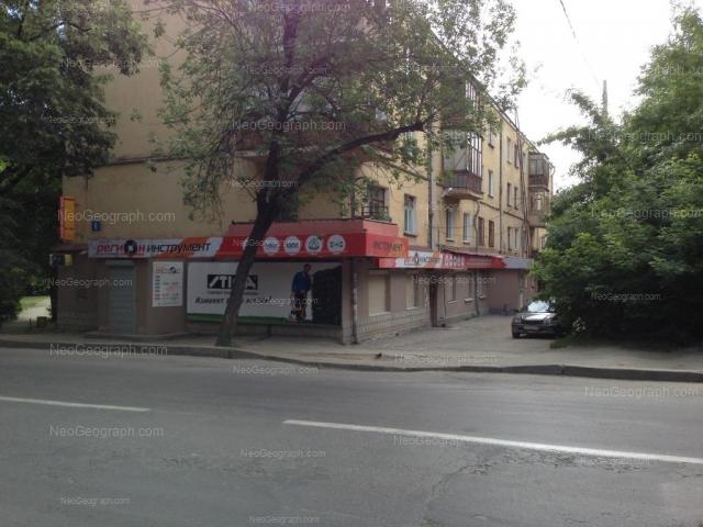 Адрес(а) на фотографии: улица Ильича, 6, Екатеринбург