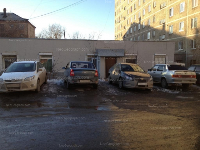 Address(es) on photo: Krasina street, 2, Yekaterinburg
