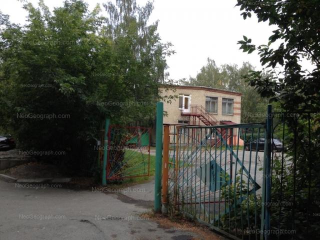 Адрес(а) на фотографии: улица Пальмиро Тольятти, 18А, Екатеринбург