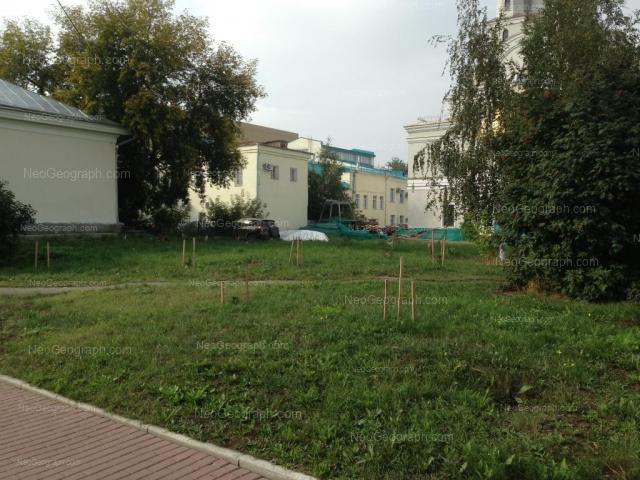 Адрес(а) на фотографии: улица Карла Либкнехта, 43, Екатеринбург