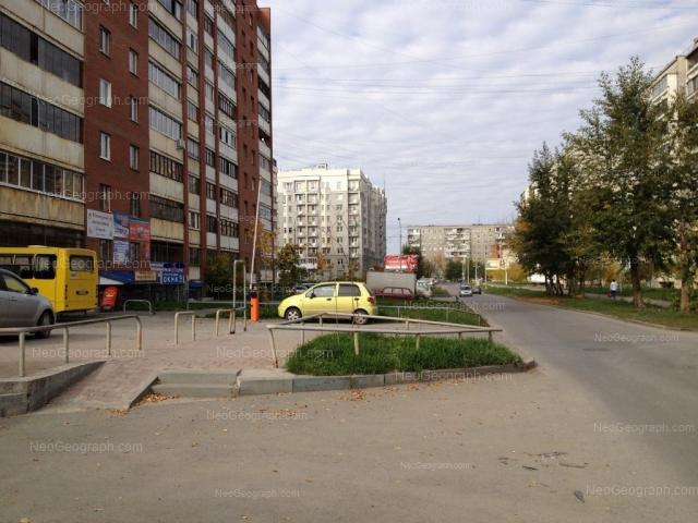 Адрес(а) на фотографии: улица Чайковского, 62, Екатеринбург