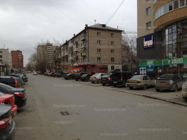 Address(es) on photo: Kuibisheva street, 8, Yekaterinburg