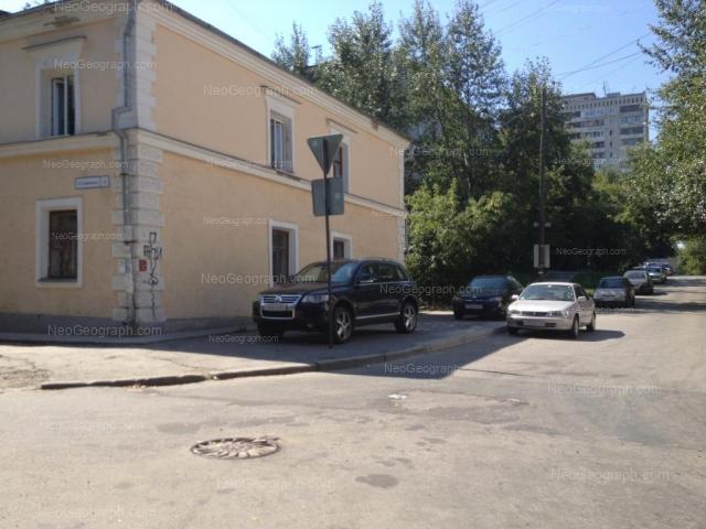 Адрес(а) на фотографии: переулок Чаадаева, 2, 4, Екатеринбург