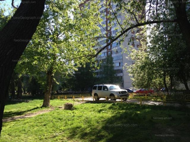 Address(es) on photo: Reshetnikova driveway, 12, Yekaterinburg