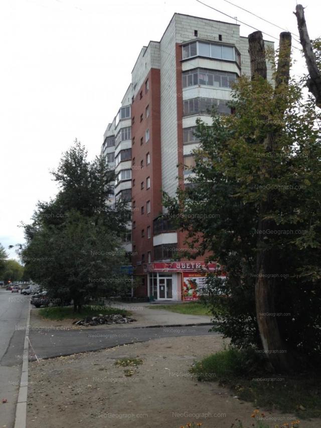 Адрес(а) на фотографии: Военная улица, 1А, Екатеринбург