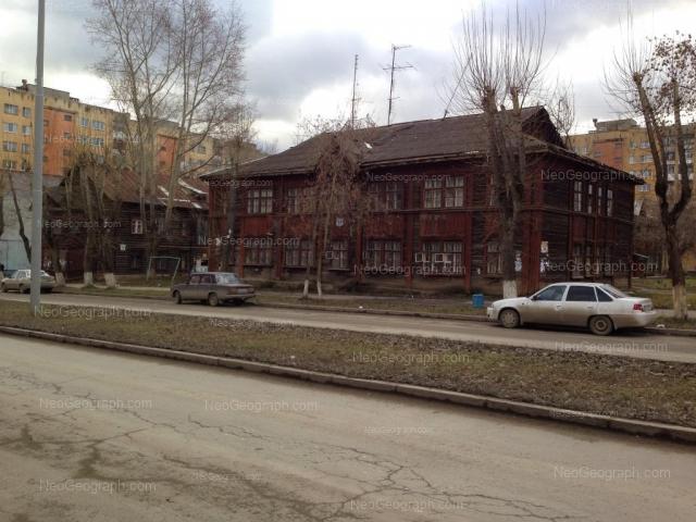 Address(es) on photo: Latviiskaya street, 11, Yekaterinburg
