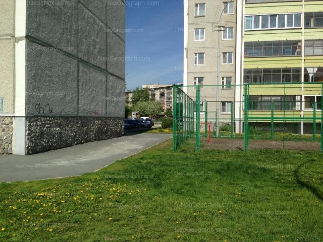 Адрес(а) на фотографии: Бисертская улица, 16 к4, 16 к5, 22, Екатеринбург