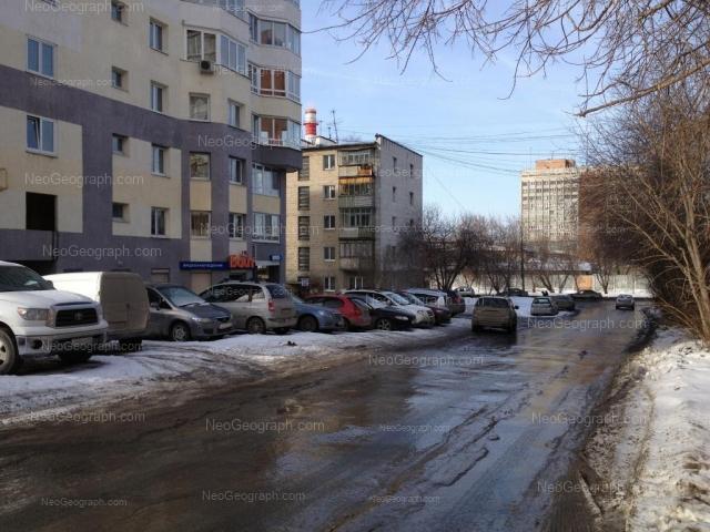 Адрес(а) на фотографии: улица Софьи Ковалевской, 4р, Екатеринбург