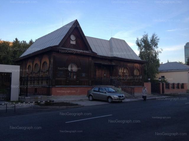 Адрес(а) на фотографии: Пролетарская улица, 6, 10, Екатеринбург