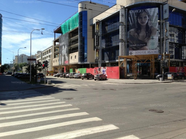 Address(es) on photo: Sakko i Vantsetti street, 70, 74, Yekaterinburg