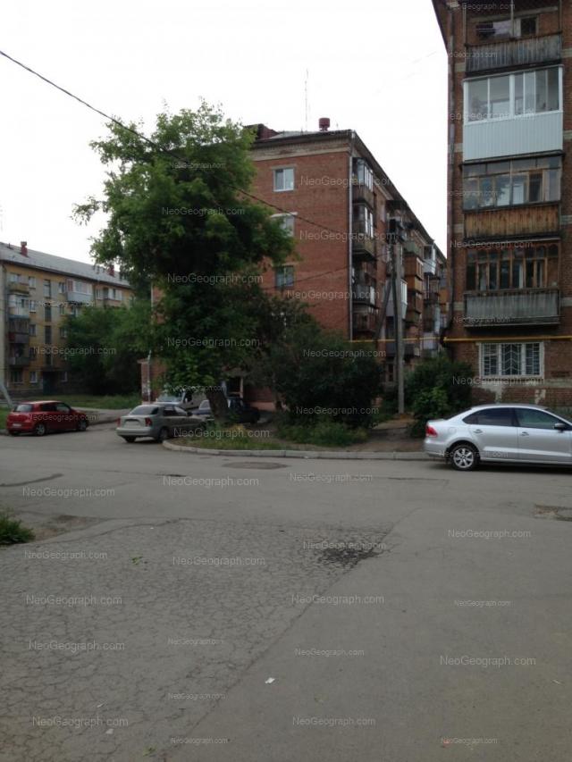 Адрес(а) на фотографии: улица Ильича, 71г, Екатеринбург