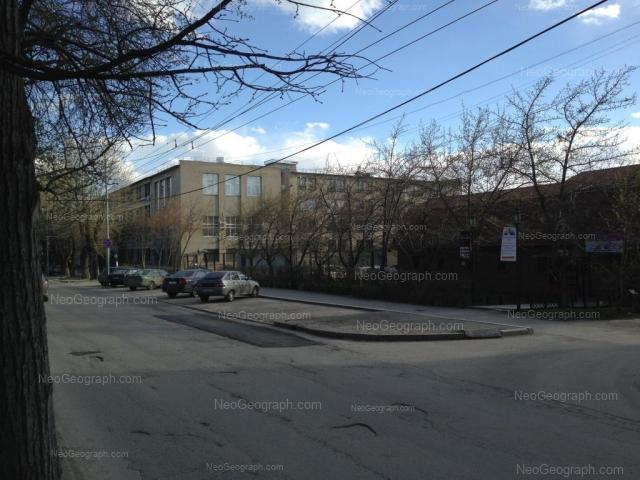 Address(es) on photo: Malisheva street, 119, Yekaterinburg