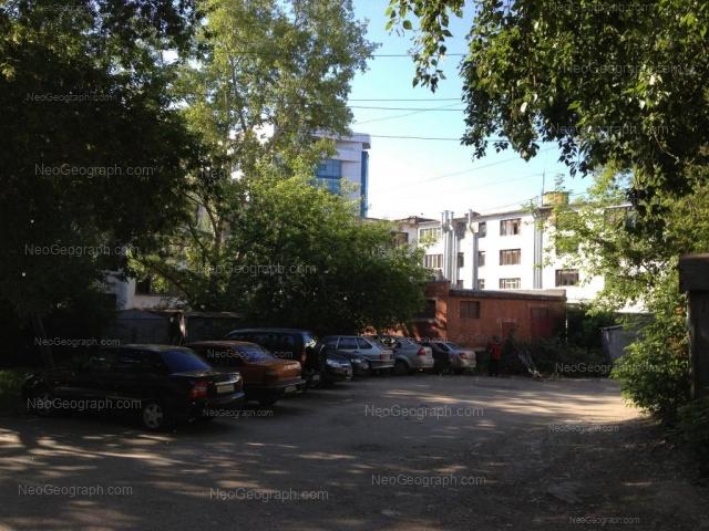 Address(es) on photo: Posadskaya street, 21, 23, Yekaterinburg