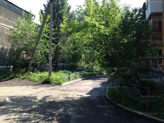 Address(es) on photo: Iulskaya street, 42, 44, Yekaterinburg