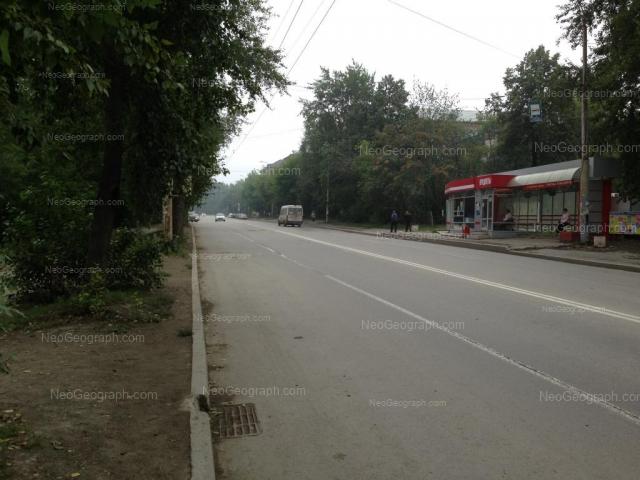 Address(es) on photo: Taganskaya street, 9, Yekaterinburg