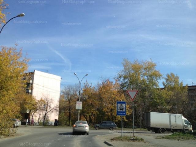 Address(es) on photo: Patrisa Lumumbi street, 29, 31, Yekaterinburg