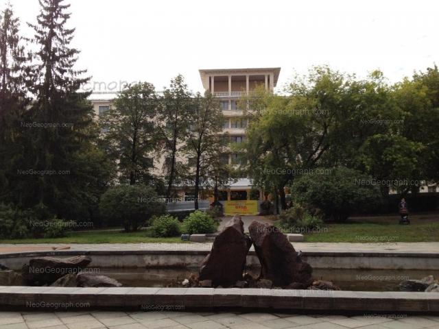 Адрес(а) на фотографии: Красноармейская улица, 1, Екатеринбург