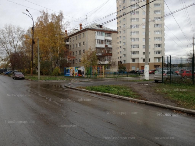 Адрес(а) на фотографии: Луганская улица, 2, Екатеринбург