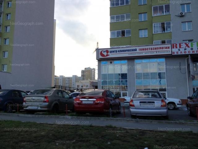 Адрес(а) на фотографии: Союзная улица, 2, 4, Екатеринбург