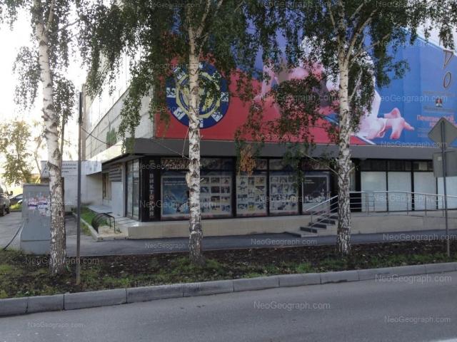 Адрес(а) на фотографии: Студенческая улица, 37, Екатеринбург