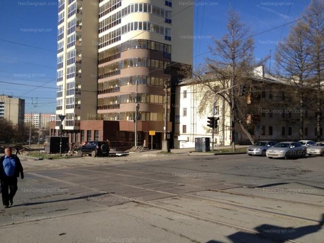 Адрес(а) на фотографии: Белореченская улица, 7, Екатеринбург