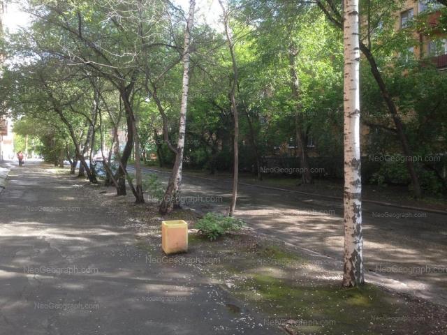 Address(es) on photo: Mashinostroiteley street, 45, Yekaterinburg