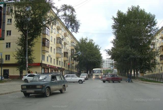 Address(es) on photo: Sibirskiy trakt street, 3, Yekaterinburg