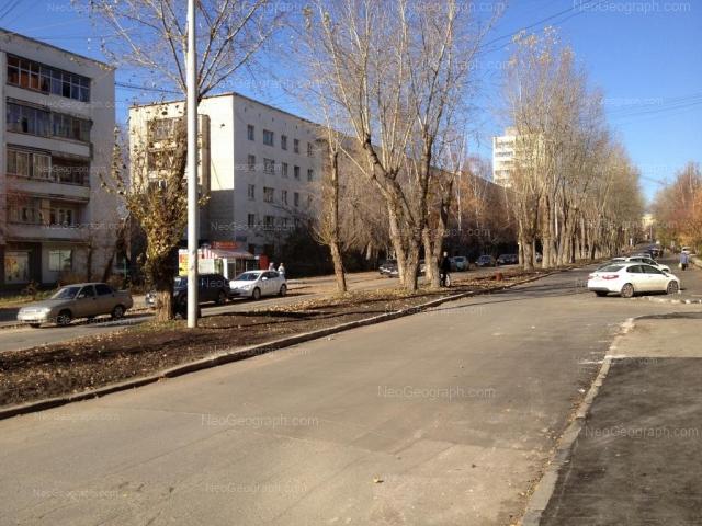 Address(es) on photo: Tveritina street, 16, Yekaterinburg