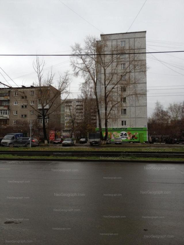 Адрес(а) на фотографии: Уральская улица, 54, 56, 56А, Екатеринбург
