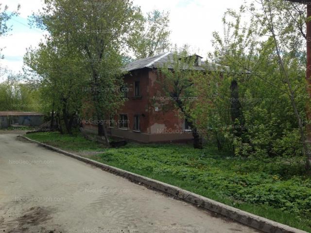 Адрес(а) на фотографии: Тобольская улица, 76Г/2, Екатеринбург