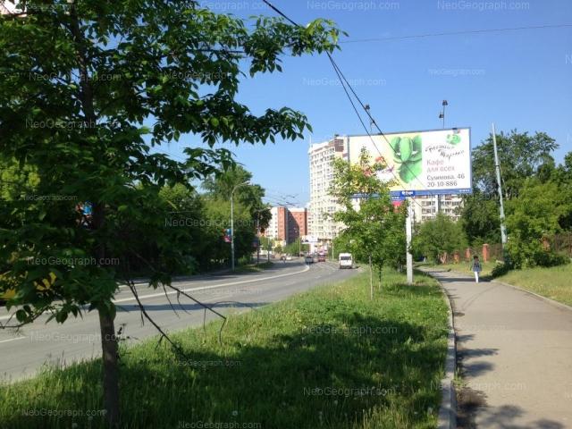 Адрес(а) на фотографии: Уральская улица, 3, 10, Екатеринбург