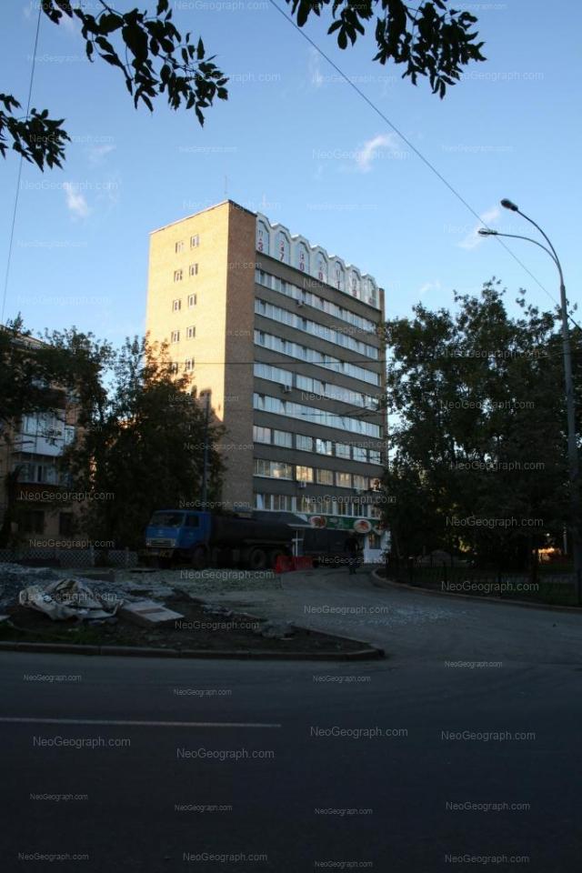 Address(es) on photo: Melkovskiy lane, 12, 12А, 14, Yekaterinburg